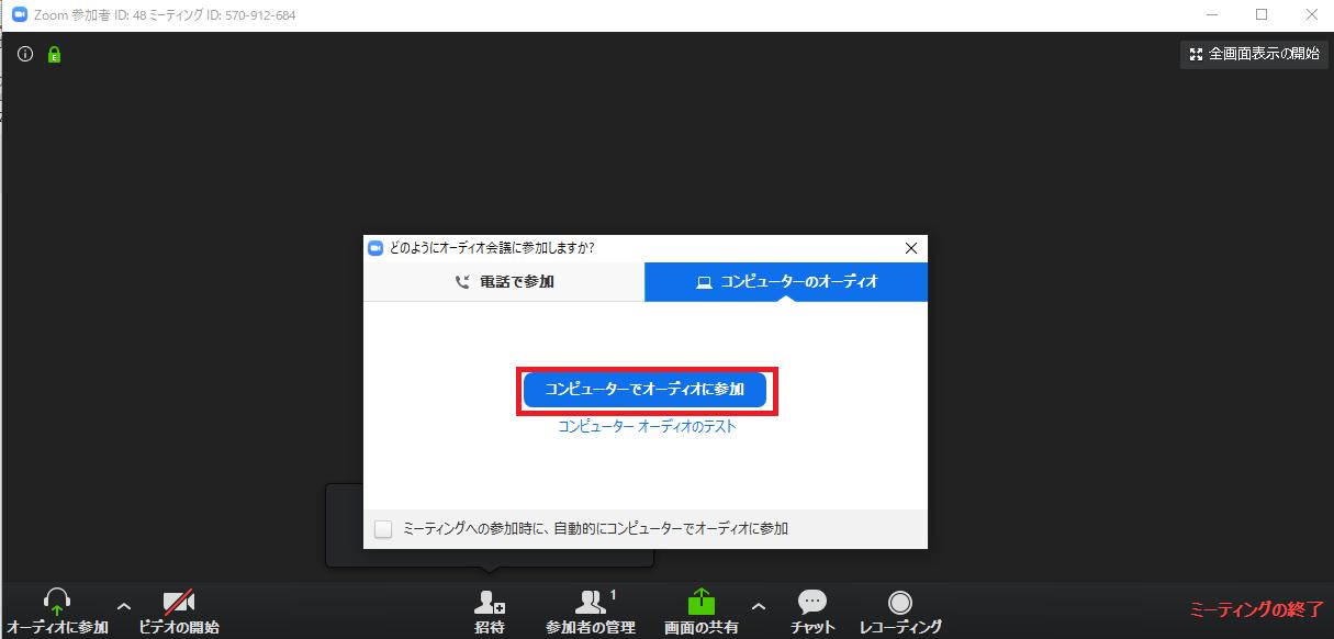 dmm 動画 画面 録画